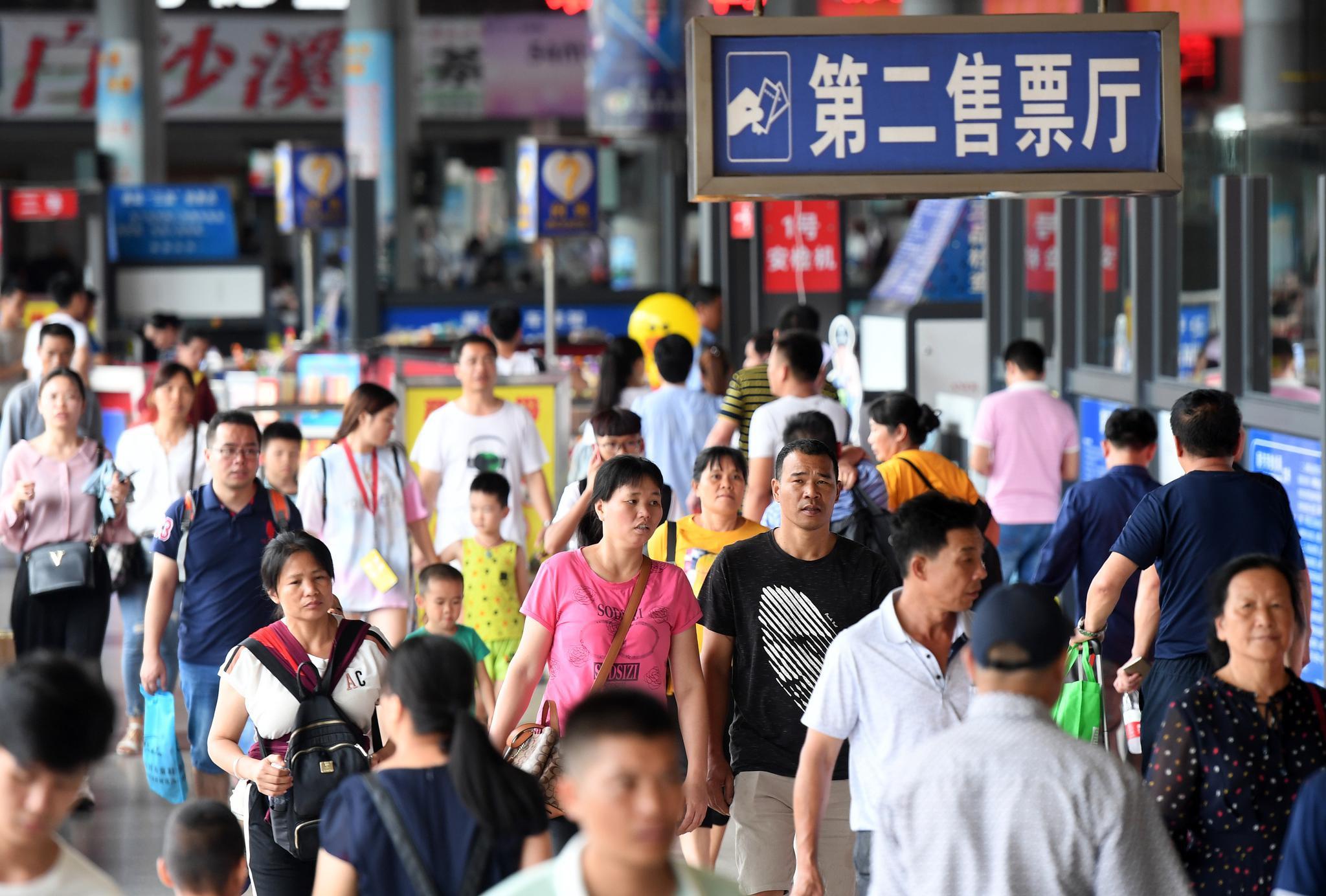游戏平台赌钱的|港股本周累升3.2% 憧憬加息利好香港银行股有望受惠