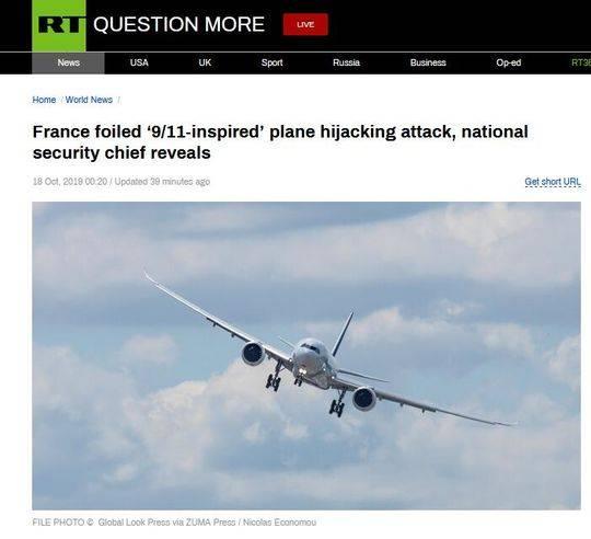 """法国内政部长证实:警方挫败一起""""9·11式""""劫机恐袭阴谋"""