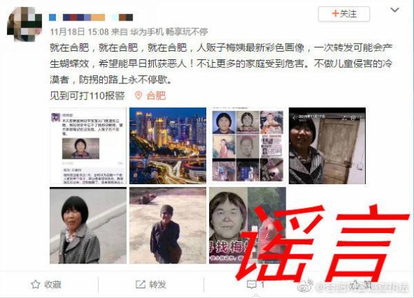 """真人苏荷娱乐平台·""""WLF2016武林风全球功夫盛典""""新闻发布会众星云集!"""