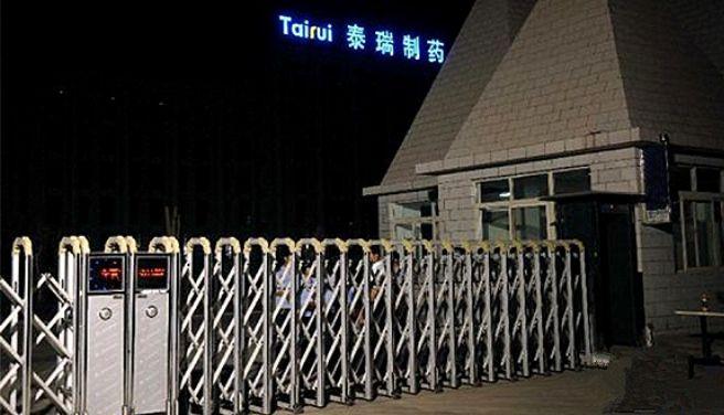 中央督察点名省委书记批示后 泰瑞制药董事长被抓
