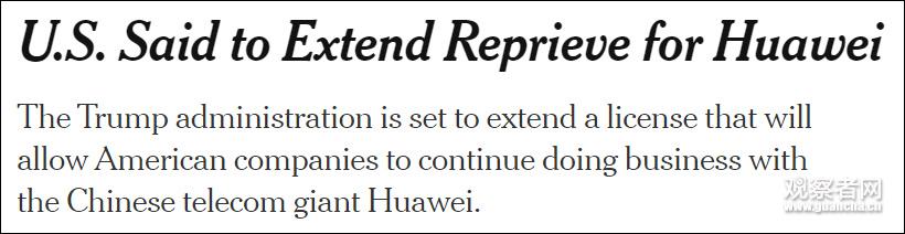 申搏网投网站 美国人后悔没有彻底击垮俄罗斯,苏联留下的巨大财富让中国受益!