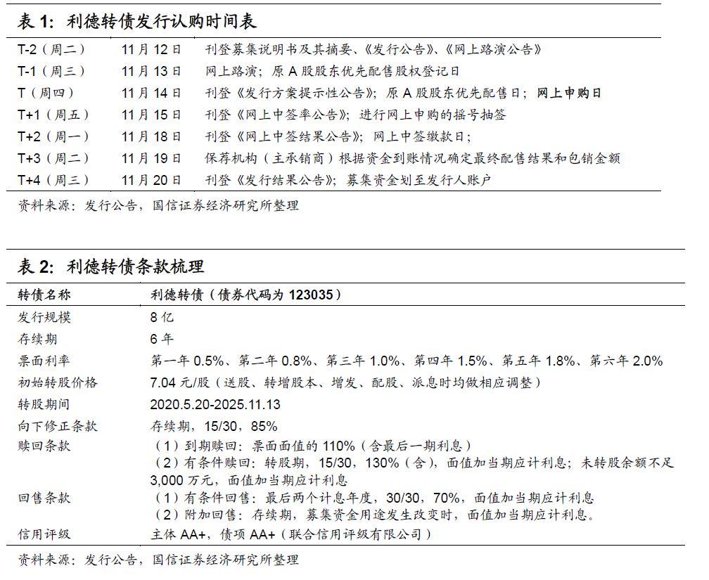 博彩导航全讯网·日本最痛恨的2个中国人,一个骗走日本五亿,另一个下手更狠!