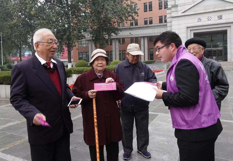 志愿者在给离休教职工发放入场券 新京报记者 李凯祥 摄