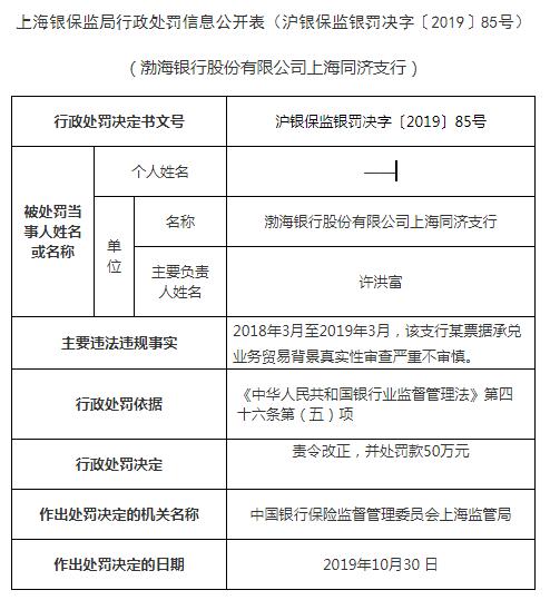 全讯网新2航-OTA启动普吉海难事故应急预案,暂停相关项目销售
