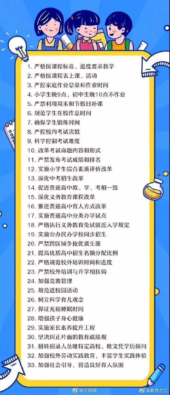 """大发线上娱乐二十一点 """"切坏""""东方金钰 赌石大王赵兴龙逃生奥维通信"""