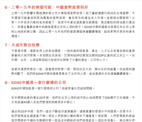 玉米摊赌讲解,浙江最美的4个城市,1个GDP破万亿,2个不到1500亿,都值得去看看