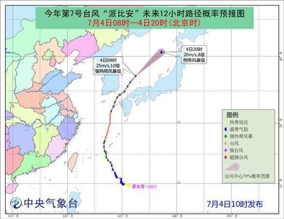 """台风""""派比安""""强度逐渐减弱"""