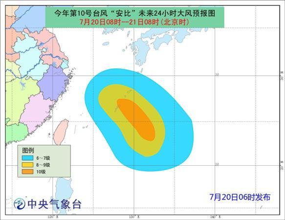 """台风预警升级为黄色 """"安比""""周末将登浙江至江苏沿海"""