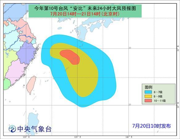 """台风黄色预警继续发布 """"安比""""周末将登浙江至江苏沿海"""