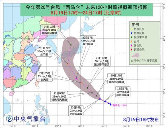 """受""""温比亚""""影响 山东辽宁等部分地区有大暴雨"""