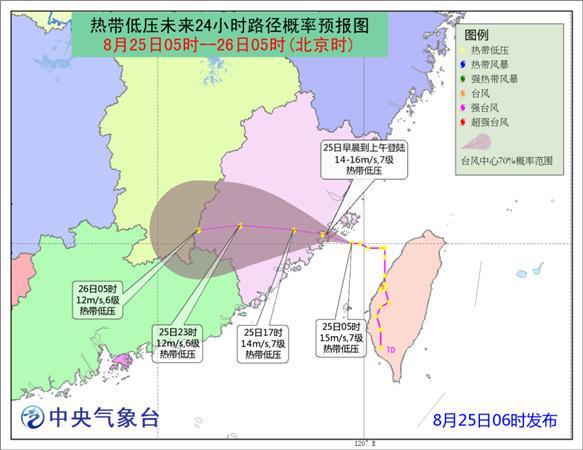 热带低压将登陆福建沿海 福建浙江等4省遭大到暴雨