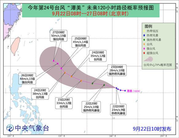 """台风""""潭美""""强度逐渐加强 未来五天对我国无影响"""