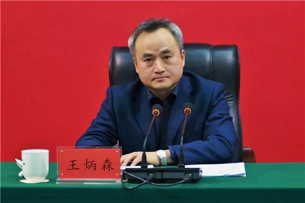 辽宁大连高层调整 王炳森任市委