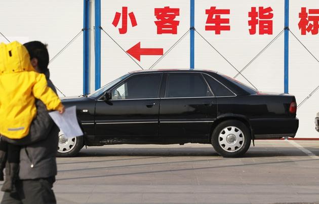 天津市购车摇号新政来了  2020年1月1日起正式实施