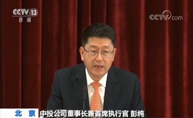 我国主权财富基金发布年报 中国视角成投资重要因素