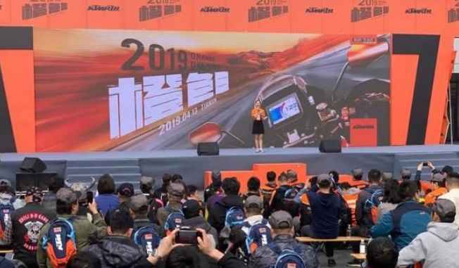 KTM街车790预计售价14万左右...