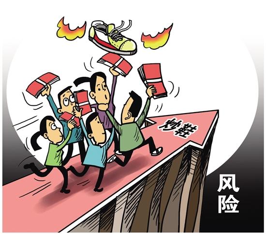 http://www.fanchuhou.com/jiankang/1027717.html