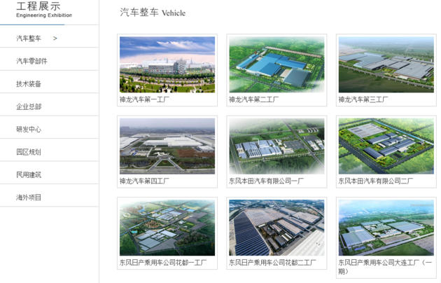 过半净资产都是商誉的华昌达再出手  拟收购东风设计院八成股权