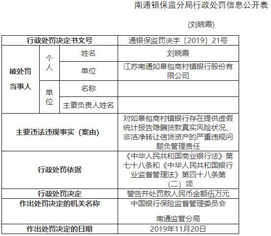 2019年全年正版先锋诗 小米创维等7家智能电视开机广告整改方案公布!乐视未提一键关闭