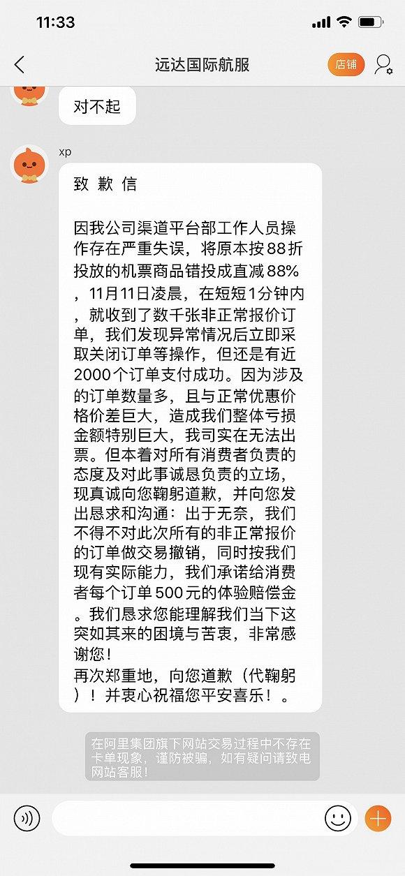 丽景湾首页_又到了吃荔枝的季节,知道这些挑选荔枝的方法,不愁吃不到好荔枝