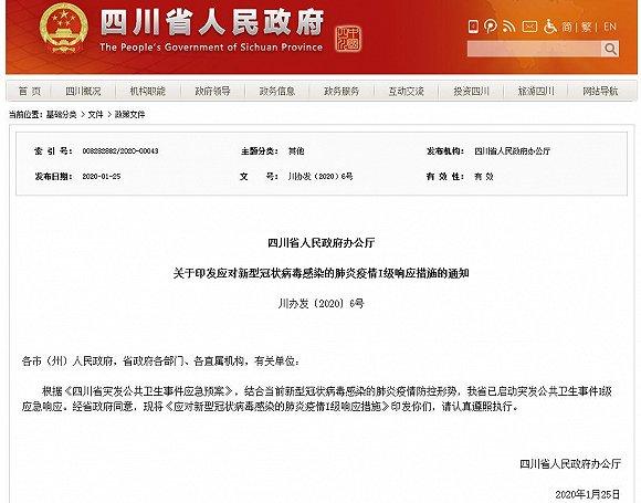 http://www.edaojz.cn/yuleshishang/454415.html