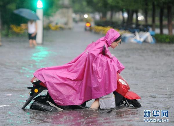 """受台风""""云雀""""外围影响 江西九江出现强降雨"""