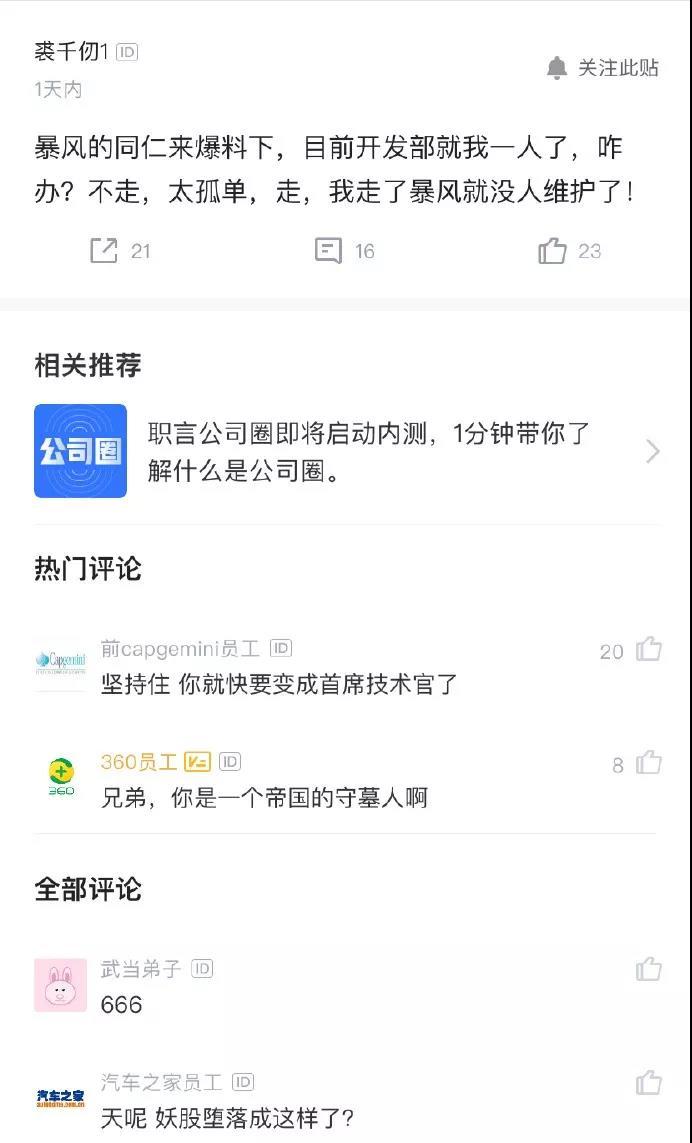 环亚娱乐注册平台|驻港部队仪仗队为香港培侨中学举行升旗礼