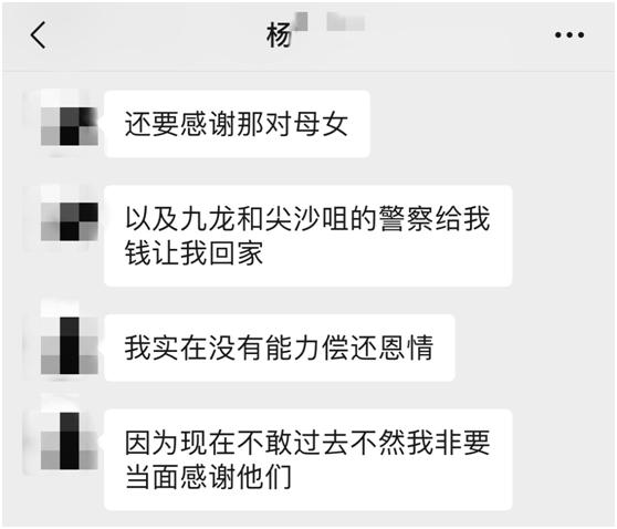 「手机版胜博老平台」金特会晚宴3对3现场画面披露 另外四人是他们(图)