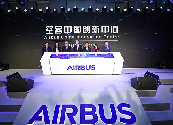 空中客车正式启用其位于中国深圳的创新中心。