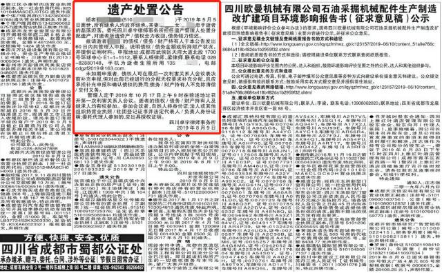 www.am109.com 鹏华基金周恩源:中短债基金收益与风险的平衡之道