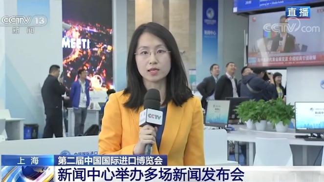 不存款送钱娱乐场·黄晓明卷入股票操纵案背后:金额巨大会不会坐牢?
