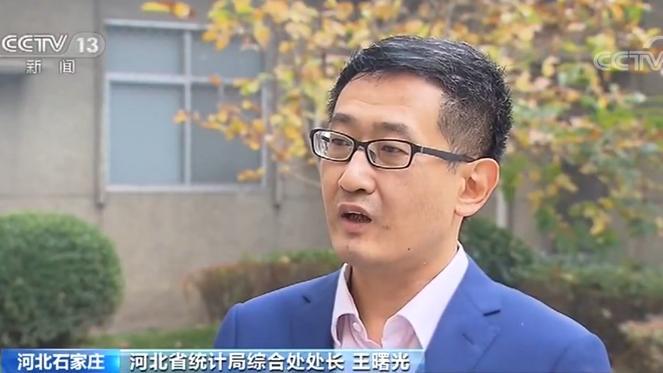 外围彩是什么意思,河北省委书记:宁可牺牲GDP 也要确保北京的蓝天白云