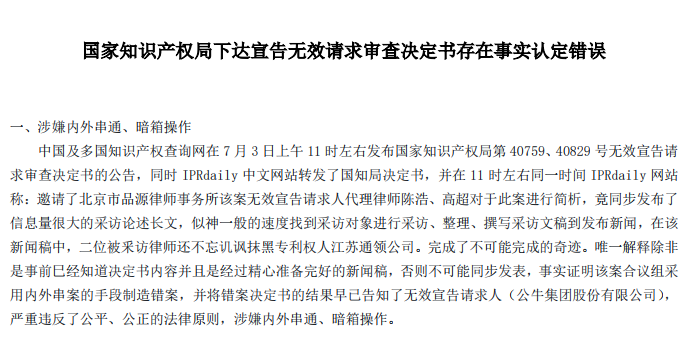 银行娱乐场优惠大全_徐州市综合检验检测中心开展廉政教育主题活动