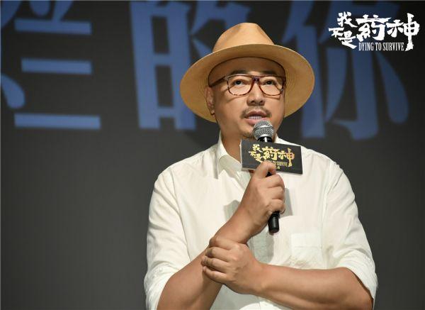 电影《我不是药神》徐峥在首映礼上