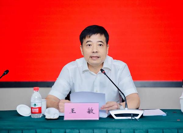 """浙江""""人均GDP最强区""""换帅:王敏调任杭州滨江区委书记"""