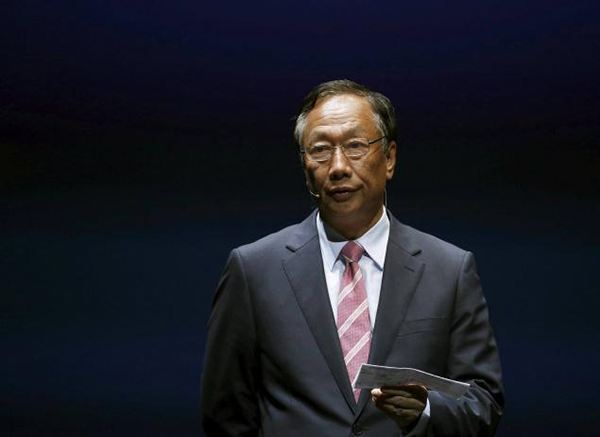 郭台铭:决定不参与明年的台湾地区领导人选举