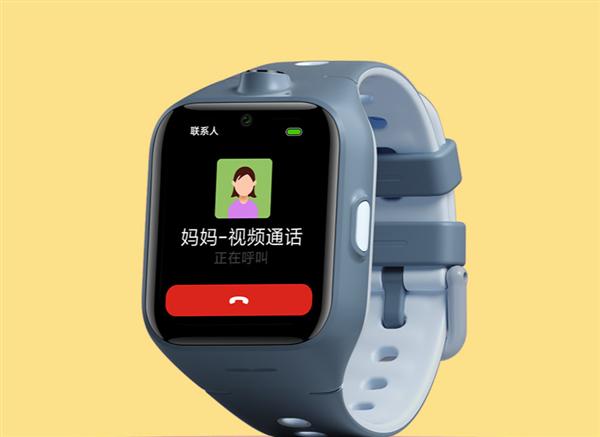 米兔儿童学习手表4发布:AI双摄