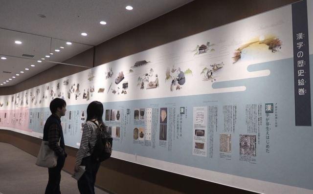 """游客观看""""汉字历史绘卷""""。(视频截图)"""