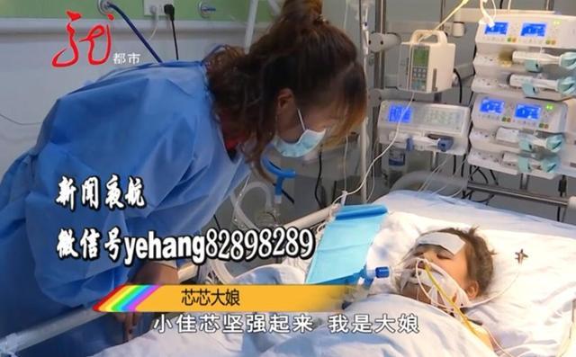 """""""孩子,你要挺住!""""黑龙江5岁女孩从七楼坠下,昏迷多日后终于睁开眼"""