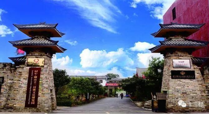 金沙环球游戏_刘力任重庆市政府研究室主任,曾在武汉、成都等地工作