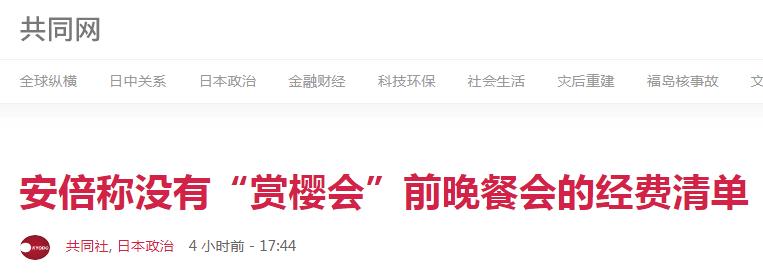"""澳门美高梅资料_男子网购""""金银花""""治感冒 不料喝的是""""断肠草"""""""