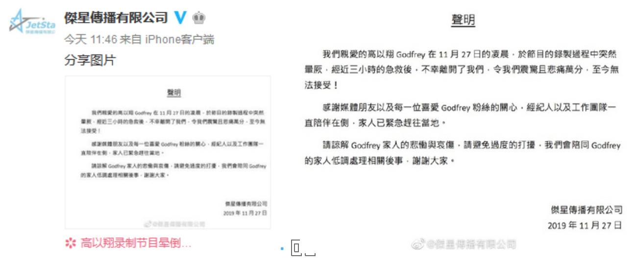 雲顶国际娱乐手机版-走味的威士忌?中国进口酒商忧心中美贸易战冲击