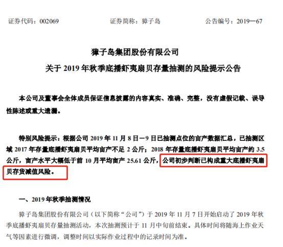 狮子会官网|迎驾贡酒澄清:媒体报道不实 公司存货数据不存在异常