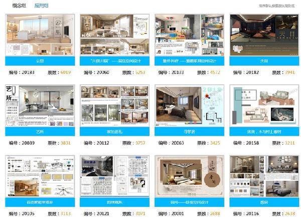 """中国风、智能养老产品……""""长寿家居""""设计大"""