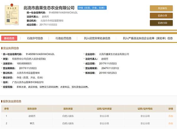海港城认证官网-永州市中医院开展危重孕产妇应急演练