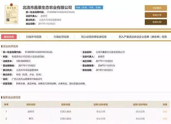 必赢亚州顶级博彩公司 - 好消息 京津冀三地将共享药品监管信息数据