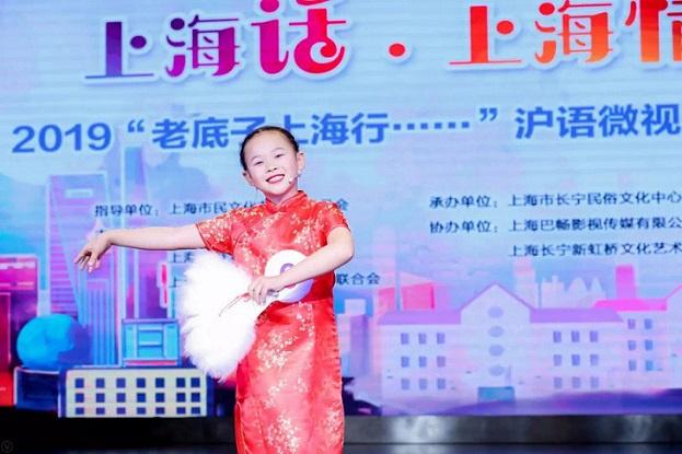全国文化信息资源共享工程上海沪语微视频数据库建成