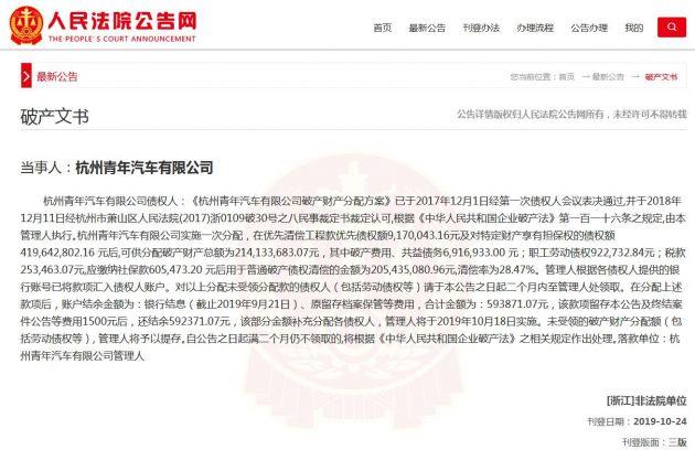 """钱柜娱乐九九九_网文改编剧《九州缥缈录》曝""""九州风物""""版特辑"""