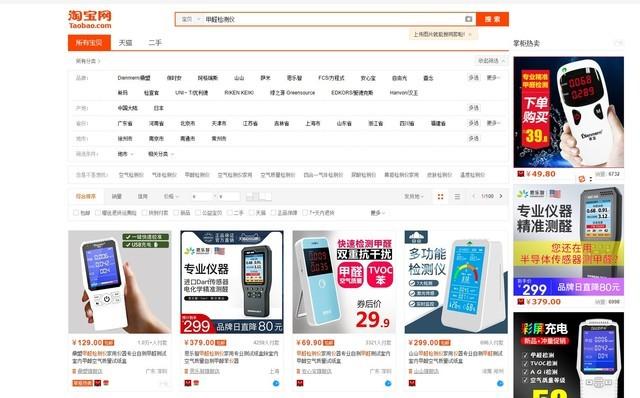 星辰娱乐棋牌苹果下载|北京广电局:主演片酬不超过总片酬的70%