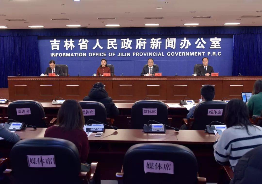 吉林:举报市场监管领域违法行为最高奖励100万
